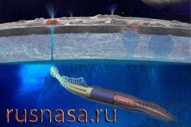 НАСА представила мягкого робота-кальмара для поиска жизни в инопланетных океанах