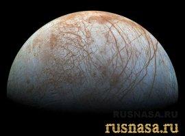 NASA расскажет про Европу