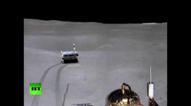 Панорама обратной стороны Луны